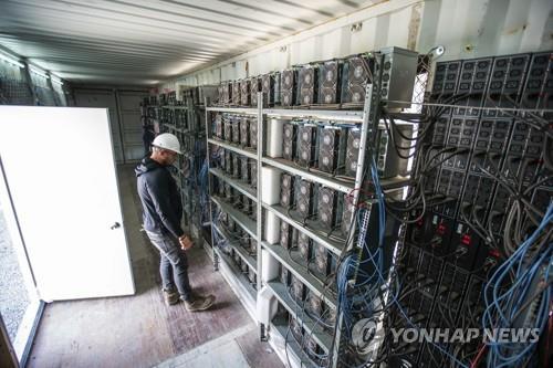 미국 펜실베이니아의 수송 컨테이너에 실린 비트코인 채굴 장비