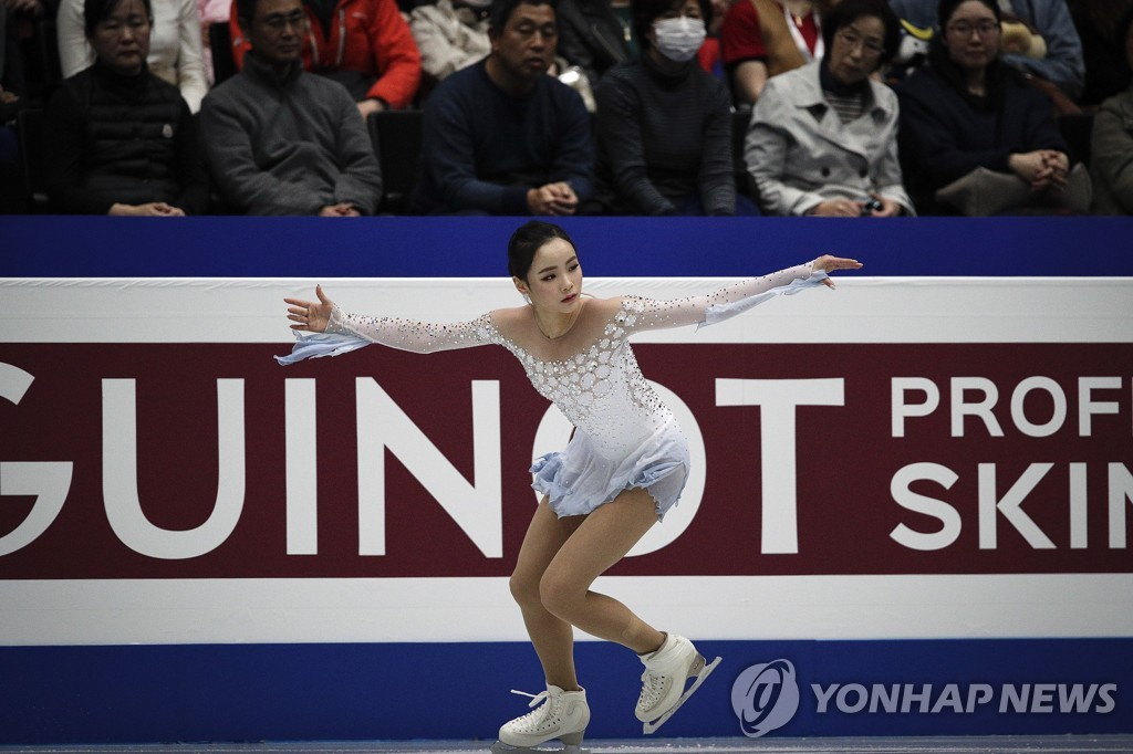 In this Associated Press photo, Lim Eun-soo of South Korea performs her short program during the International Skating Union (ISU) World Figure Skating Championships at Saitama Super Arena in Saitama, Japan, on March 20, 2019. (Yonhap)