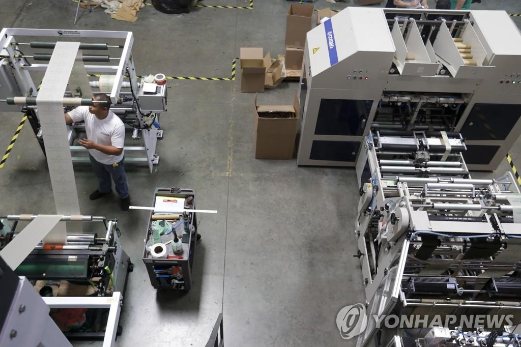 美, 2분기 산업생산 1.2% 감소…무역갈등 역풍? | 연합뉴스