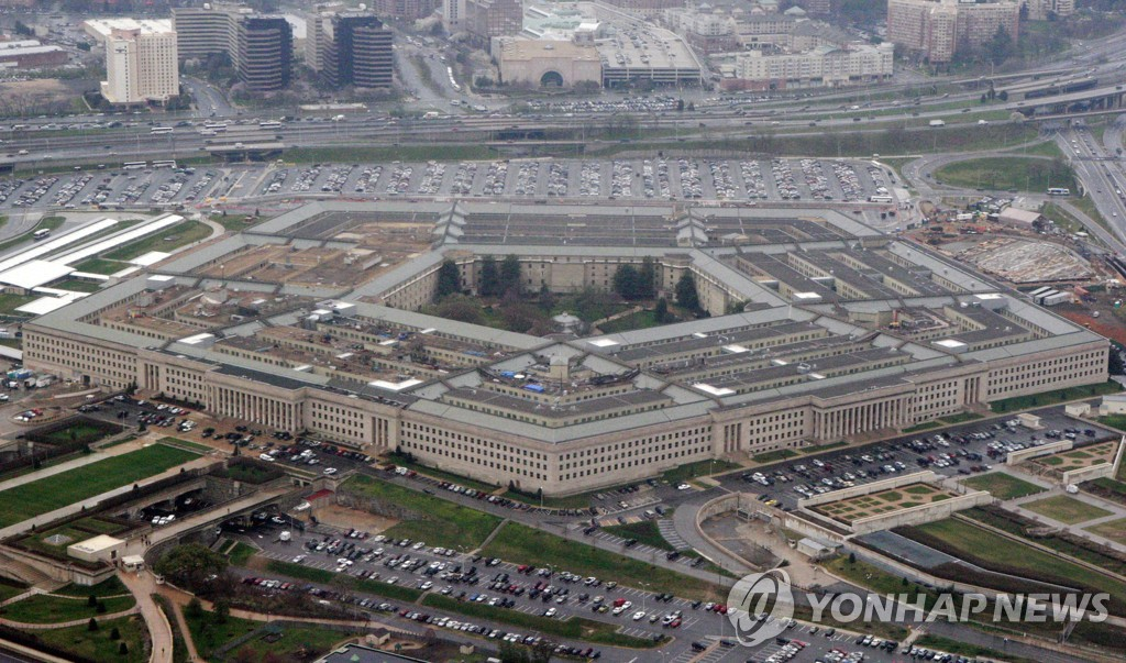 This AP file photo shows an aerial view of the Pentagon in Arlington, Virginia. (Yonhap)