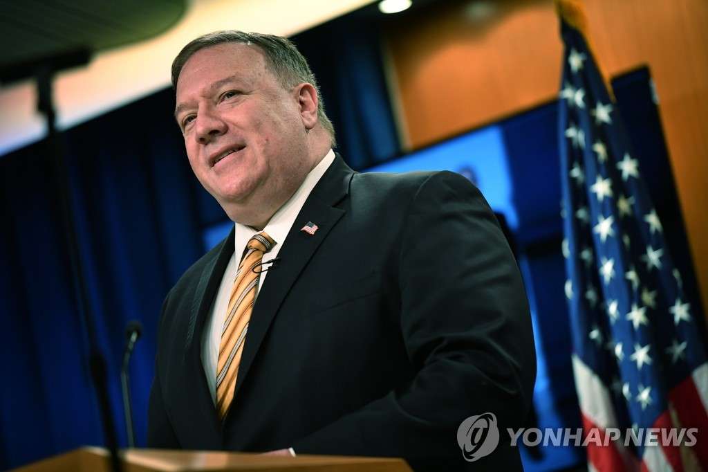 This AP photo shows U.S. Secretary of State Mike Pompeo speaking during a news conference at the State Department in Washington on June 24, 2020. (Yonhap)