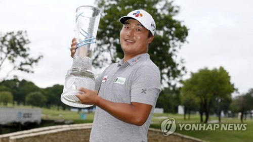 Lee Kyoung-hoon captures 1st PGA Tour win in Texas