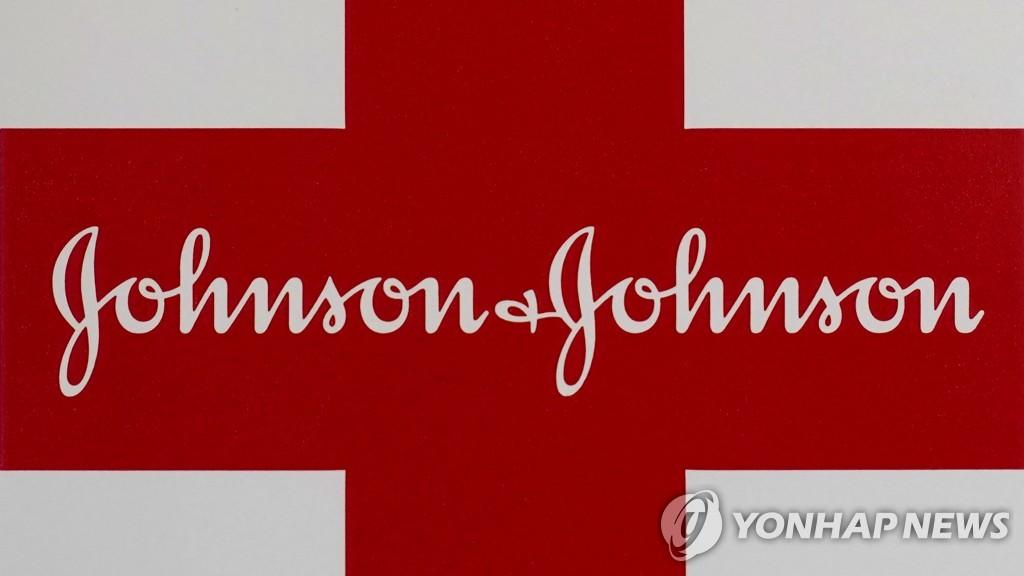 존슨앤드존슨