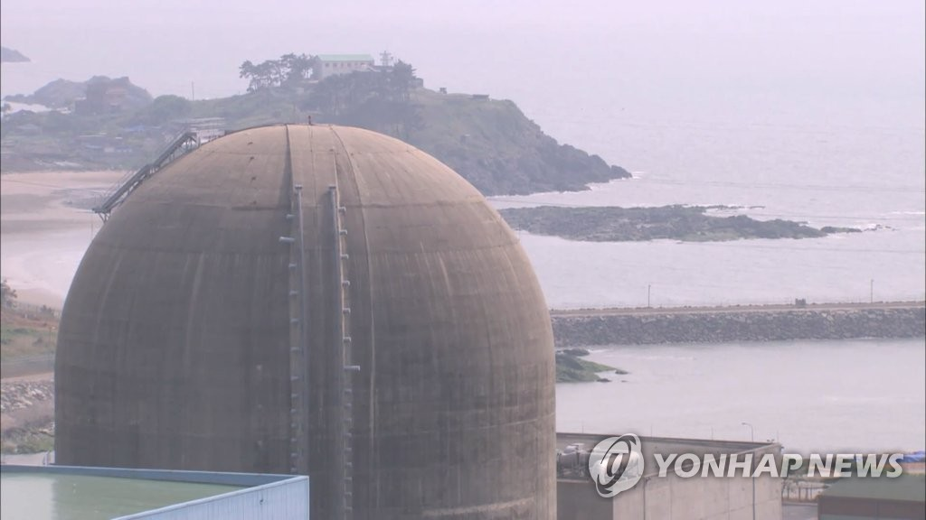 (LEAD) Hanbit No. 5 reactor shut down after malfunction - 1