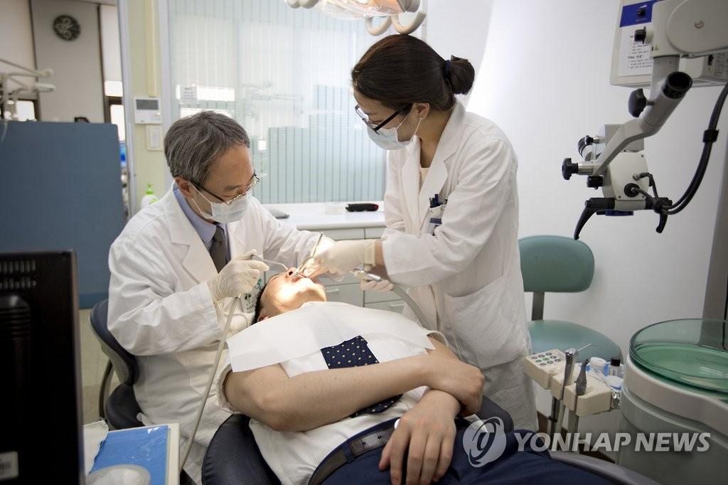 치과 진료