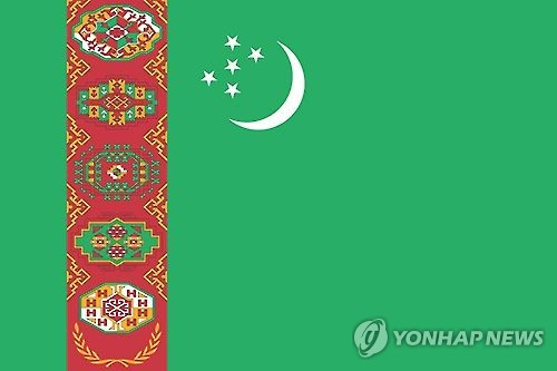 S. Korea, Turkmenistan to expand economic ties