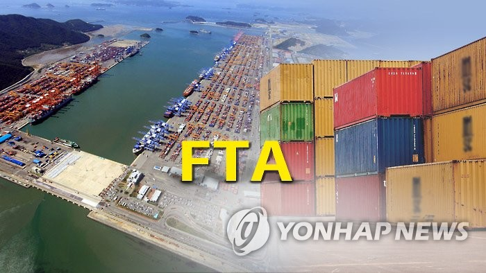 Seoul, Manila announce FTA negotiations - 1