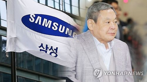 Samsung tycoon in stable condition: sources