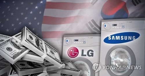 U.S. extends safeguard on imported washers including S. Korean products