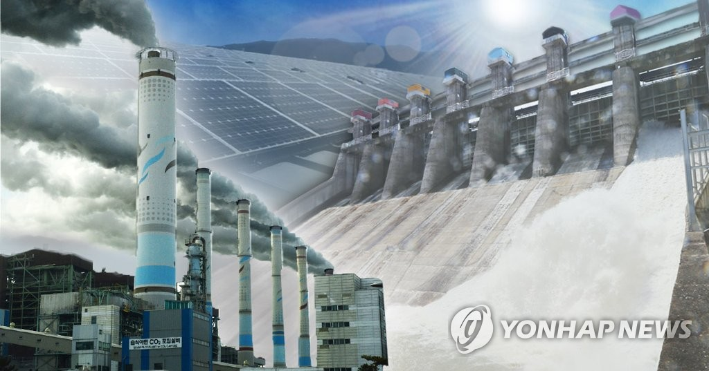 S. Korea to cut dependency on fossil fuel, shift to renewable energy - 1