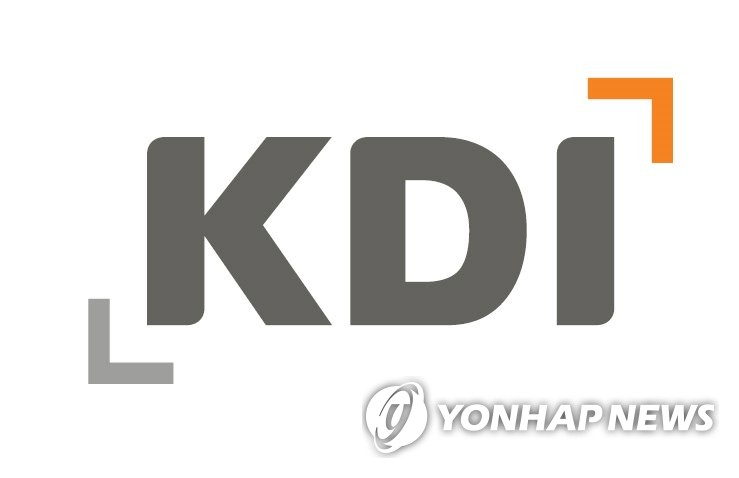 The Korea Development Institute's logo (Yonhap)