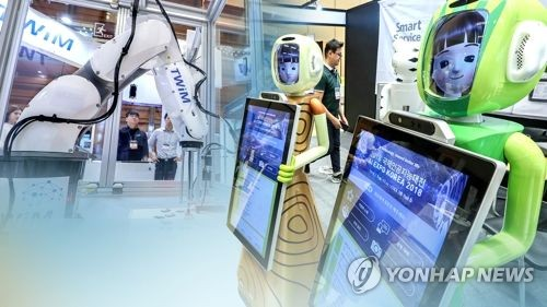 S. Korea falling far behind China in terms of AI: KITA