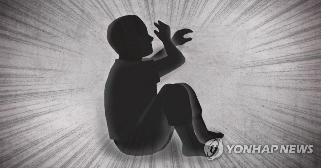 아동 학대(PG)