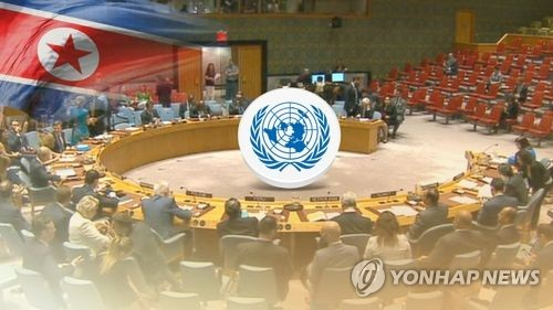U.N. grants sanctions exemptions for humanitarian aid to N. Korea