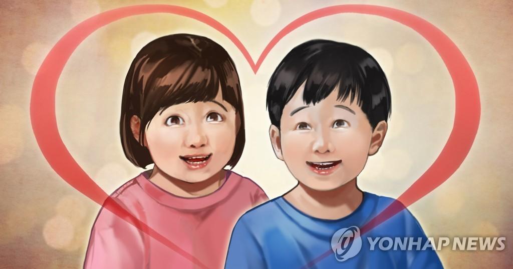 아동보호·아동사랑 (PG)