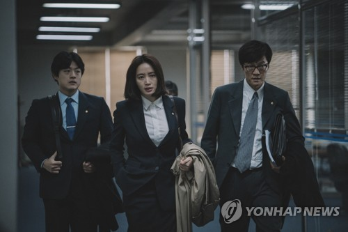 'Default' tops weekend box office with over 1 mln admissions