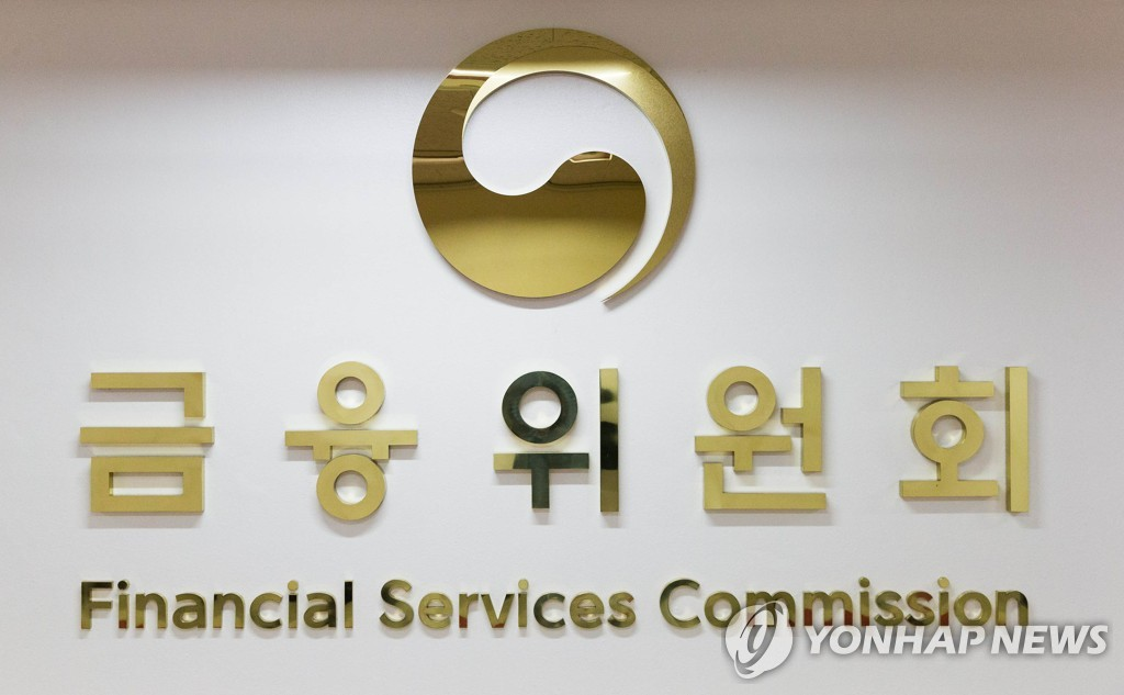 S. Korea to continue efforts to boost lending for SMEs - 1