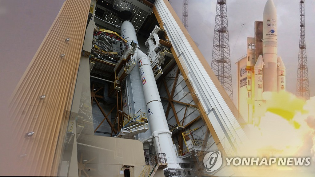 S. Korea's indigenous weather satellite shoots first image - 1