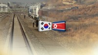 (LEAD) Koreas discuss groundbreaking ceremony for rail, road reconnection project