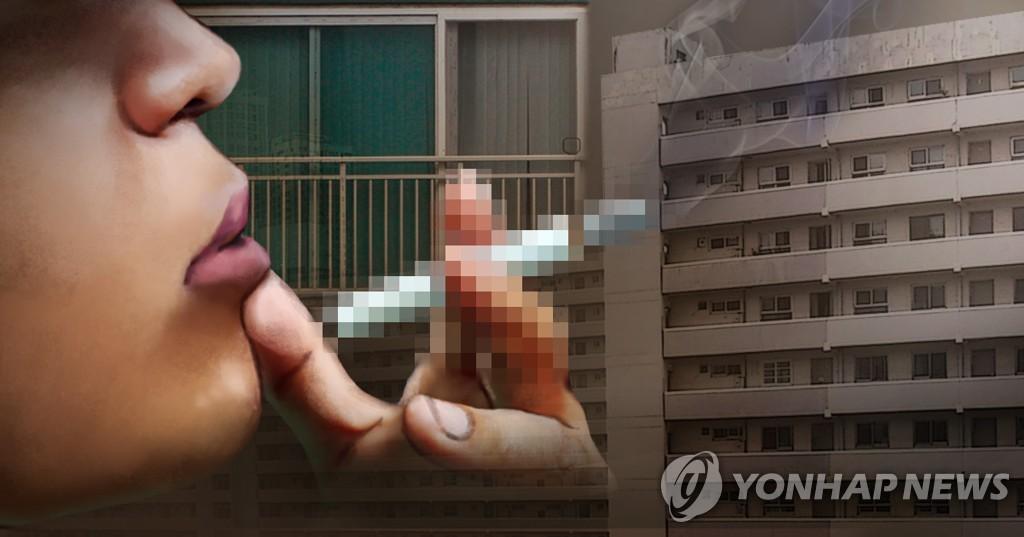 아파트 발코니 흡연 · 간접흡연 (PG)