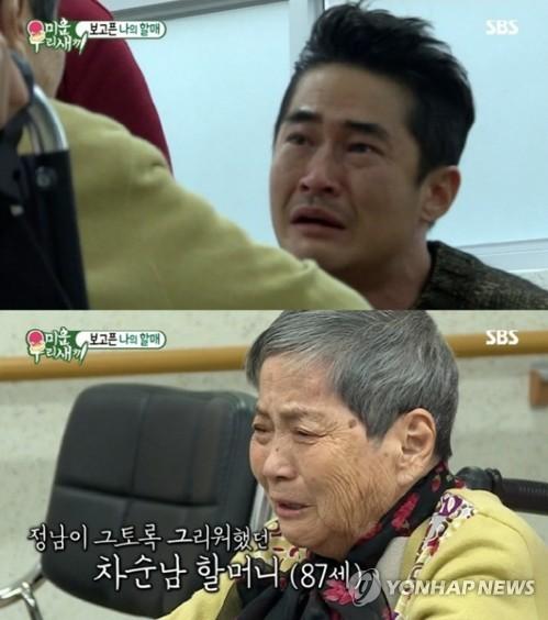 SBS '미운 우리 새끼' 배정남