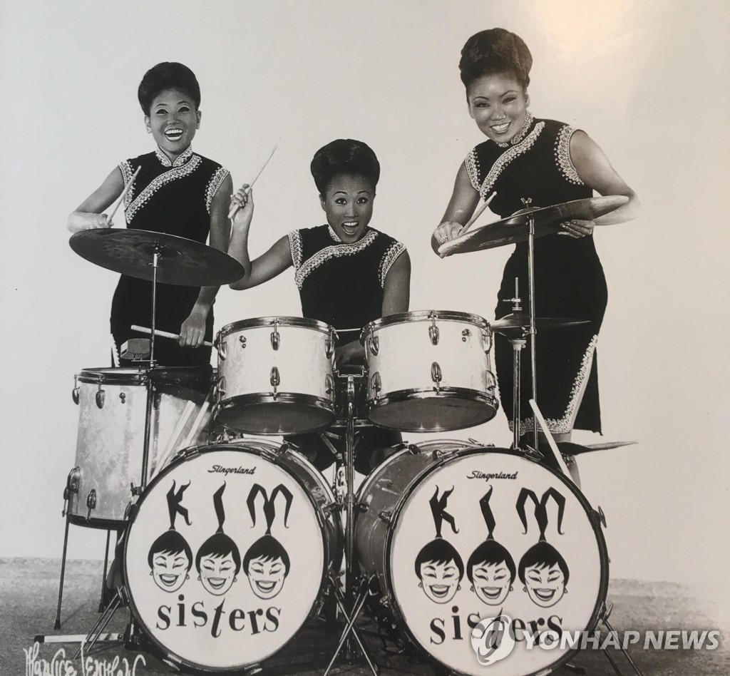 This file photo provided by Dimo Kim Musical Theatre Factory shows the Kim Sisters, a South Korean girl group that had a career in the U.S. from the late 1950s throughout the mid-1960s. (PHOTO NOT FOR SALE) (Yonhap)