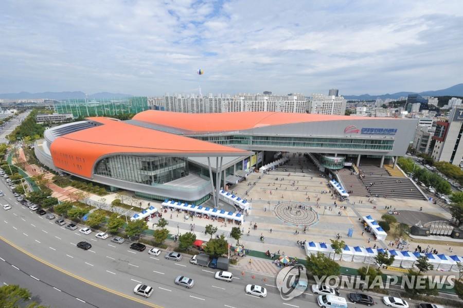 김대중컨벤션센터 전경