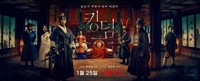 Netflix starts to eye Korea-made content