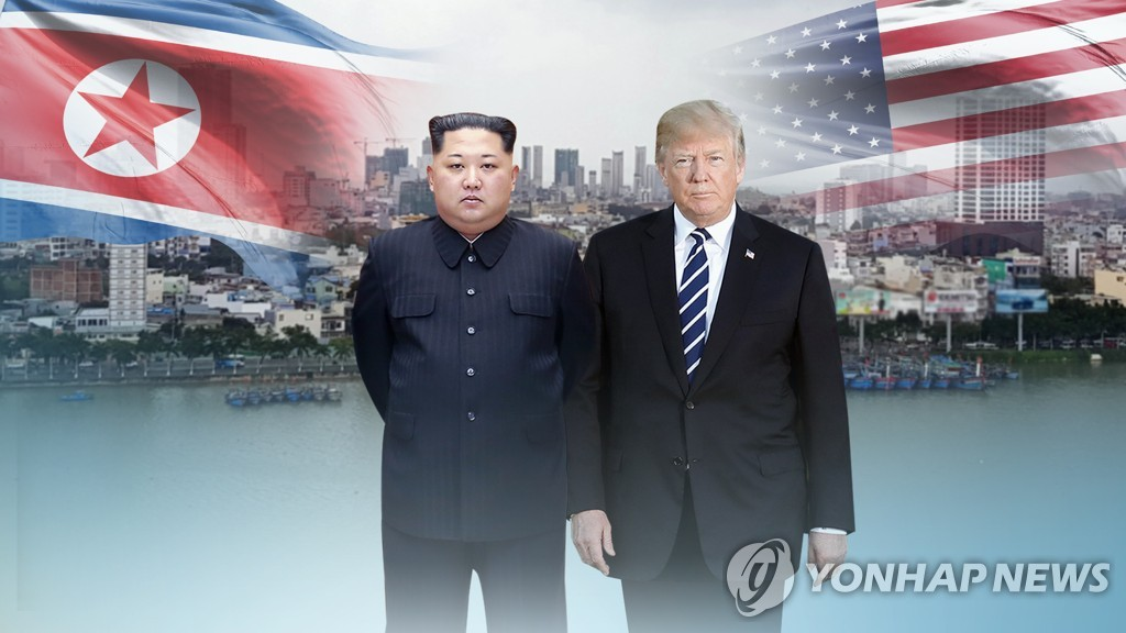 This graphic image from Yonhap News TV shows U.S. President Donald Trump (R) and North Korean leader Kim Jong-un. (Yonhap)