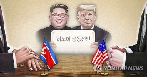 N. Korea says Pyongyang-Washington ties primed for breakthrough