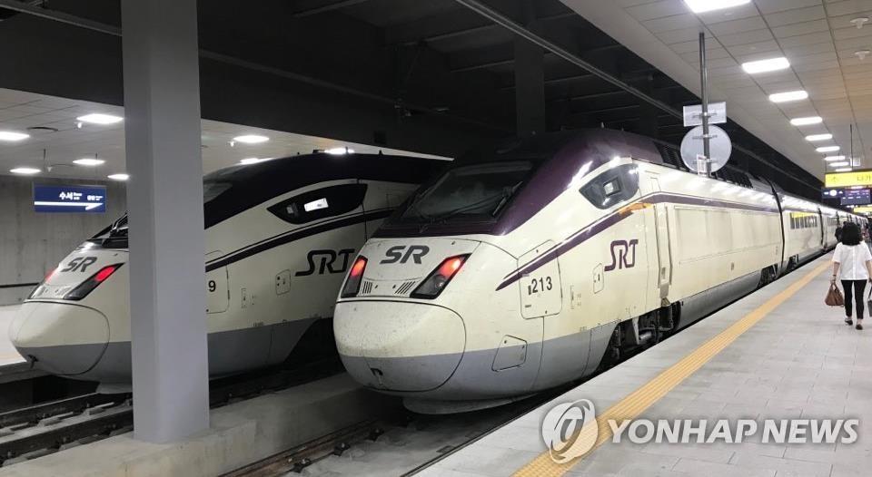 수서역에 정차한 SRT 열차