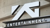 Tax agency launches probe into YG Entertainment