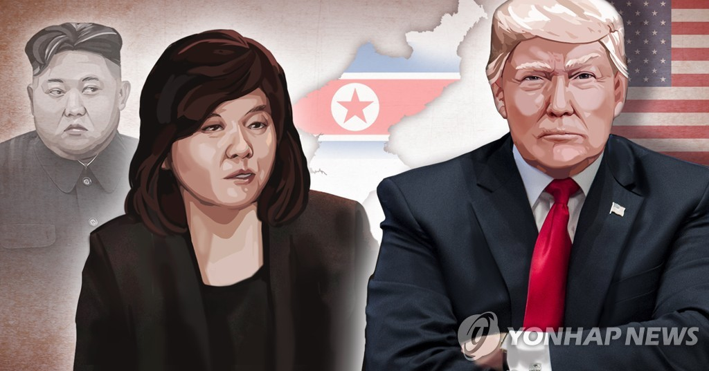 This graphic image shows (from L to R) North Korean leader Kim Jong-un, North Korean Vice Foreign Minister Choe Son-hui and U.S. President Donald Trump. (Yonhap)