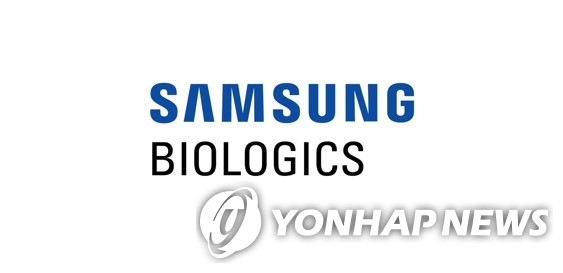 The corporate logo of Samsung BioLogics provided by the company (PHOTO NOT FOR SALE) (Yonhap)