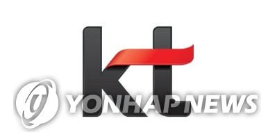 This image provided by KT Corp. shows the company's corporate logo. (PHOTO NOT FOR SALE) (Yonhap)