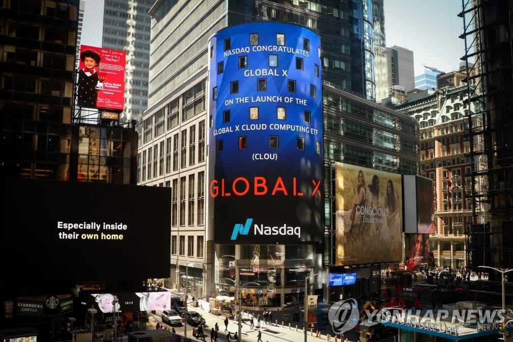 미래에셋그룹 글로벌X, 다이와증권과 일본 ETF운용사 설립