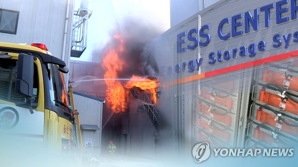 (LEAD) Faulty batteries blamed for ESS fires: panel - 1