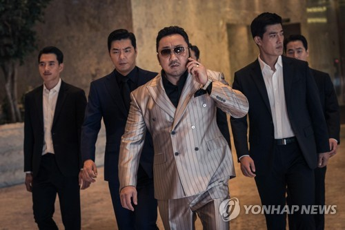 Korean crime thriller takes top spot at weekend box office