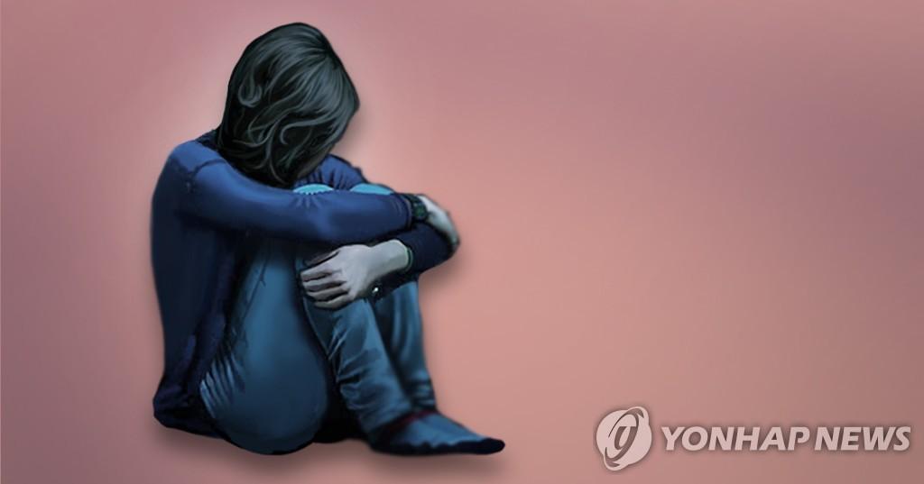 우울증 · 조울증 (PG)