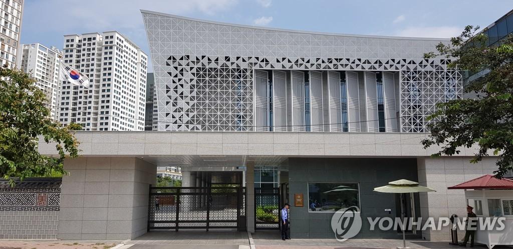 베트남 주재 한국대사관