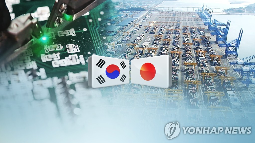 Seoul, Tokyo to hold working-level talks this week amid trade row - 1