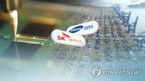 Samsung's DRAM market share hits 2-year high in Q3: report