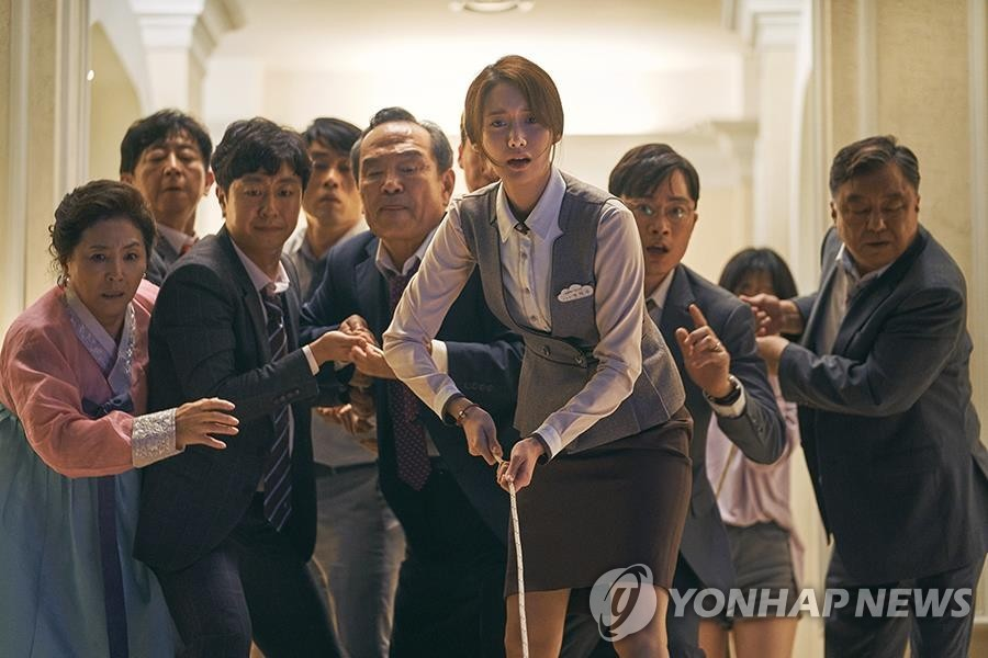 "This image provided by CJ Entertainment shows a scene from ""Exit."" (PHOTO NOT FOR SALE) (Yonhap)"