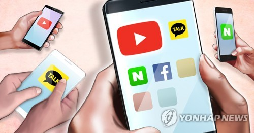 About 95 pct of S. Korean teens own smartphones in 2018