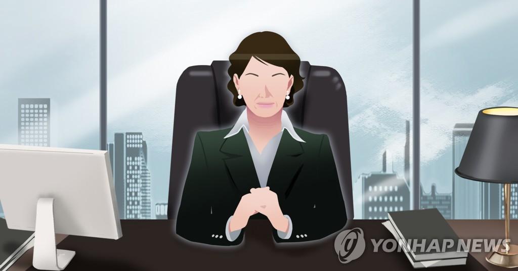 여성 CEO/임원 (PG)