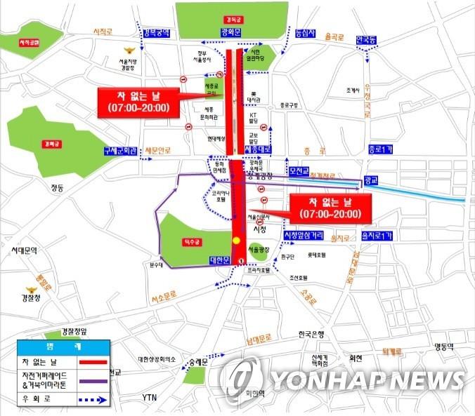 9월 22일 '서울 차 없는 날' 교통 통제 요도