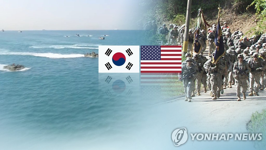 S. Korea, U.S. likely to hold 2nd round of defense cost-sharing talks next week - 1