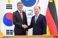 S. Korea, Germany discuss trade and economic cooperation