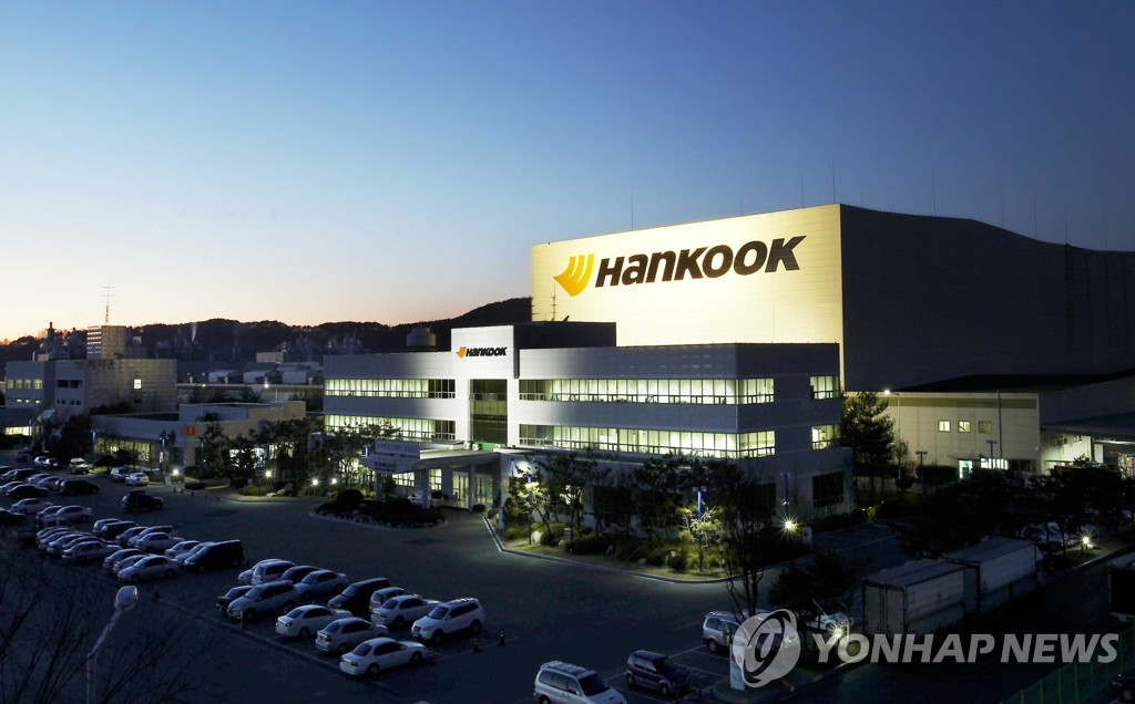 This file photo provided by Hankook Tire shows the tiremaker's plant in Geumsan, South Chungcheong Province. (PHOTO NOT FOR SALE) (Yonhap)