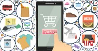 Online shopping rises 20 pct in Oct. amid pandemic